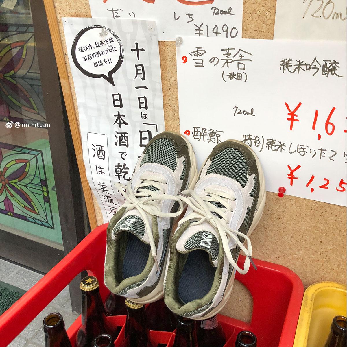 陆小团团 2019新款轻便跑步鞋拼色网面反绒休闲韩版学生运动鞋春图片
