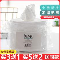 洗脸巾一次性纯棉洁面巾女美容院专用面巾纸卸妆家用卷筒式加厚