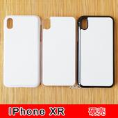 苹果XR热转印空白手机壳印照片IphoneXR保护壳大屏2D贴板图片