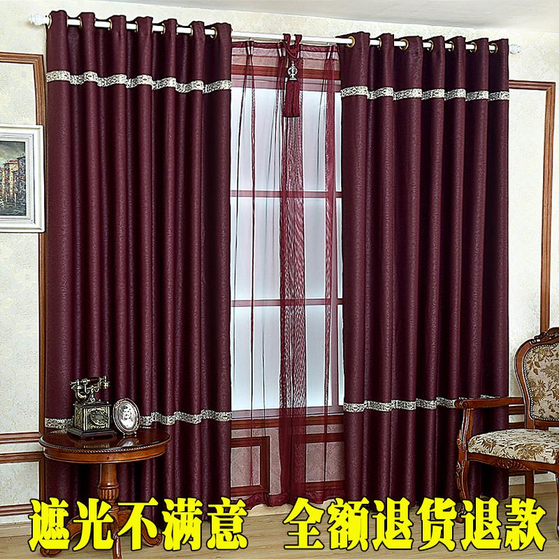 高档窗帘布料厚料