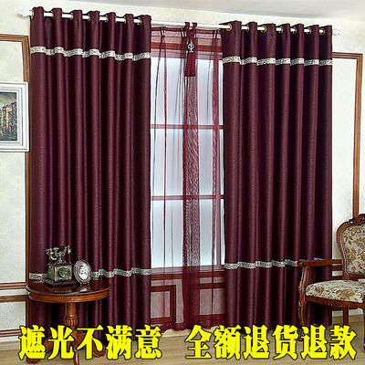 窗帘布料加厚布料