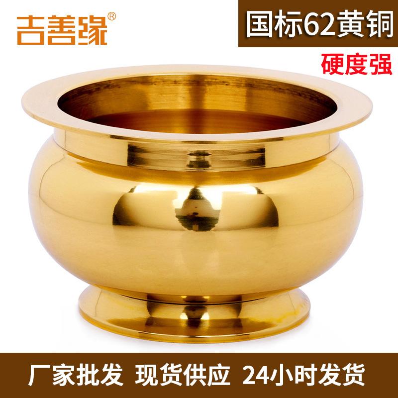佛教道教供香炉光面纯铜香炉光身炉净面铜香炉1444