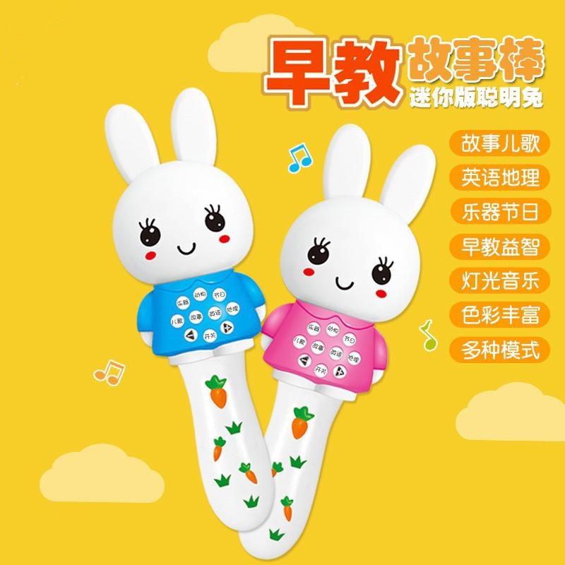 crib bell kiki rabbit mini music stick Early childhood education toys Baby Shake