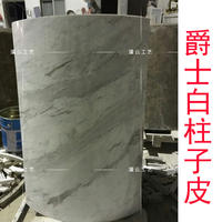 Natural imported jazz white marble hollow column marble cylindrical skin