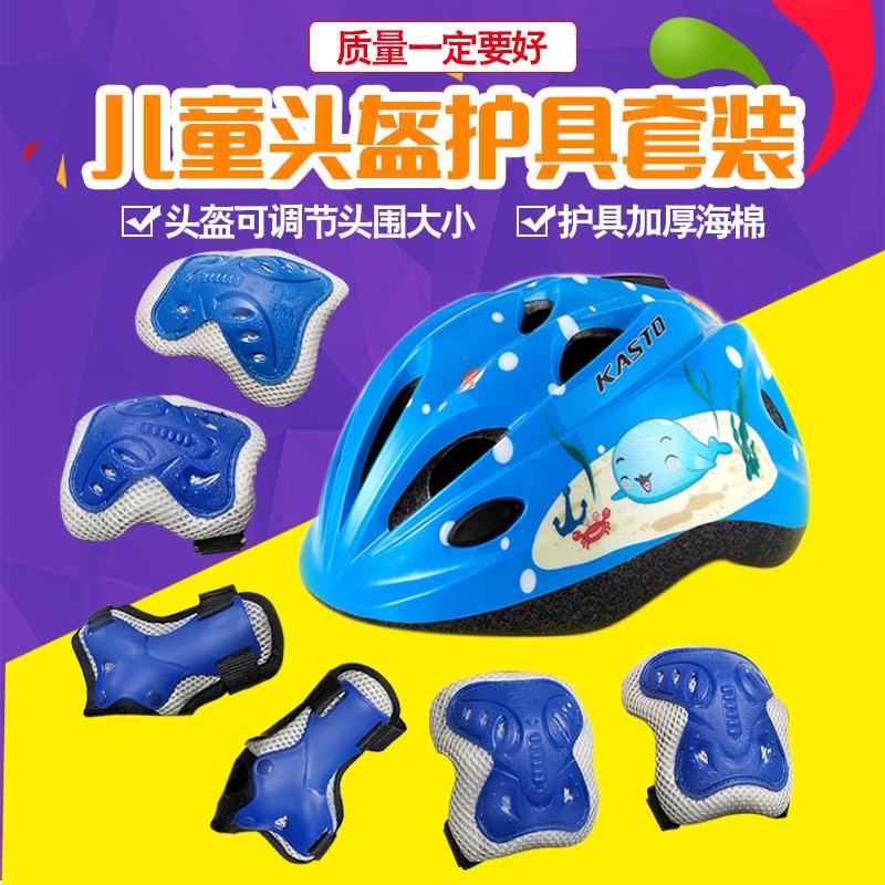 儿童轮滑头盔护具自行车运动七件套装滑板车溜冰旱冰鞋护膝安全帽
