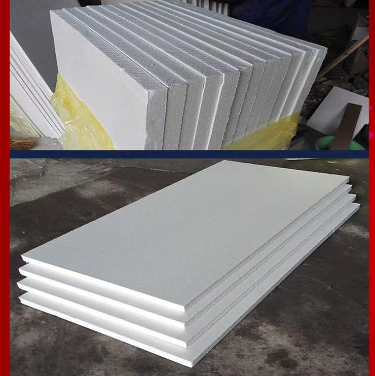 白晶板地垫地板垫宝1cm白晶复合模块木地板找平铺垫地面地垫宝白