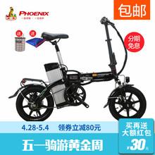 凤凰折叠电动自行车48V锂电池电动车男女式助力车迷你代步电瓶车