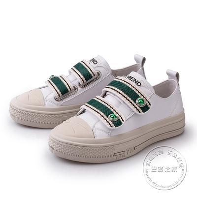 双皇冠AAA女鞋牛皮鞋厚底双魔术贴板鞋松糕底平底鞋真皮深口单鞋