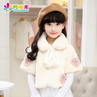 女童仿皮草外套秋冬季韩版儿童毛毛衣米白色披肩小女孩斗篷公主潮