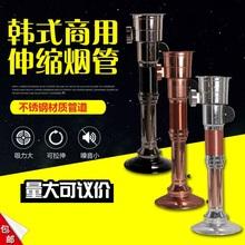 韩式烧烤排烟管风机烤肉吸风管上排烟可伸缩排风管罩电机加粗烟管