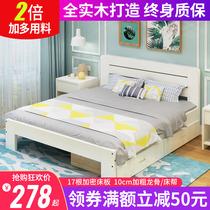 米双人床主卧大人轻奢1米低箱床1.5米老公普通2冰雪宝宝小户型