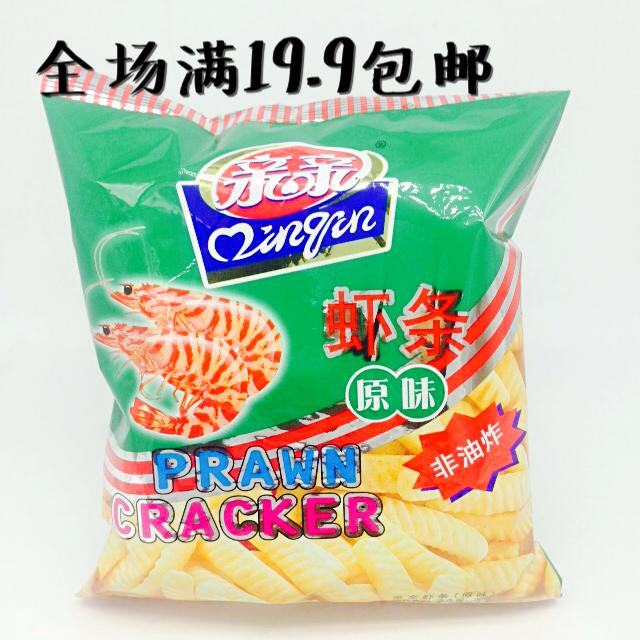 正品亲亲虾条18g/袋 鲜虾条经典零食 休闲零食 膨化 满19.9包邮