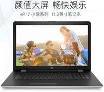 CR000117寸笔记本电脑AC002TX17QCR000017G惠普1717HP