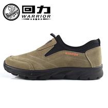 吉范冬季休闲男士鞋子内学生系带情侣大码帆布气垫日常流行低帮鞋
