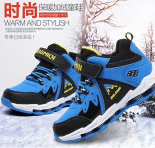 百变米奇童鞋男童棉鞋2016冬季新款户外运动鞋加绒加厚男童弹簧鞋