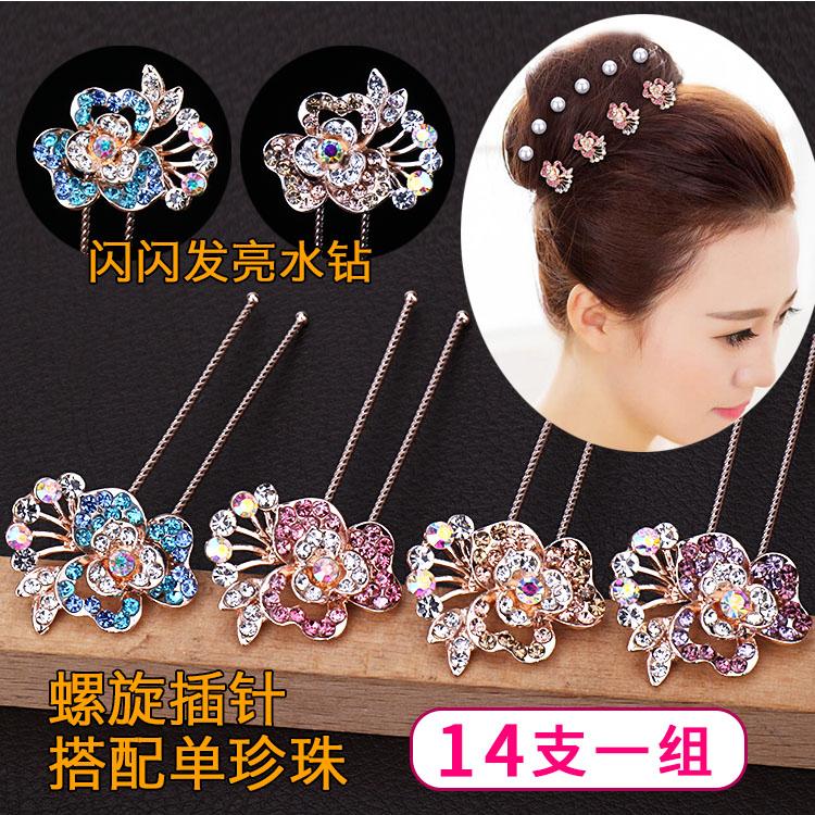 韩国珍珠水钻斜发插簪子成人丸.