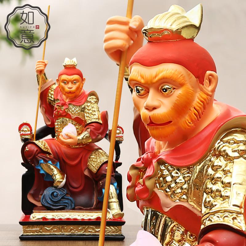 Статуи идолов Артикул 574338549949