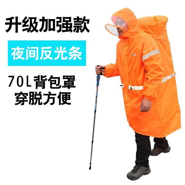 bluefield 户外雨衣登山徒步旅游超轻背包连体雨披防水男女款