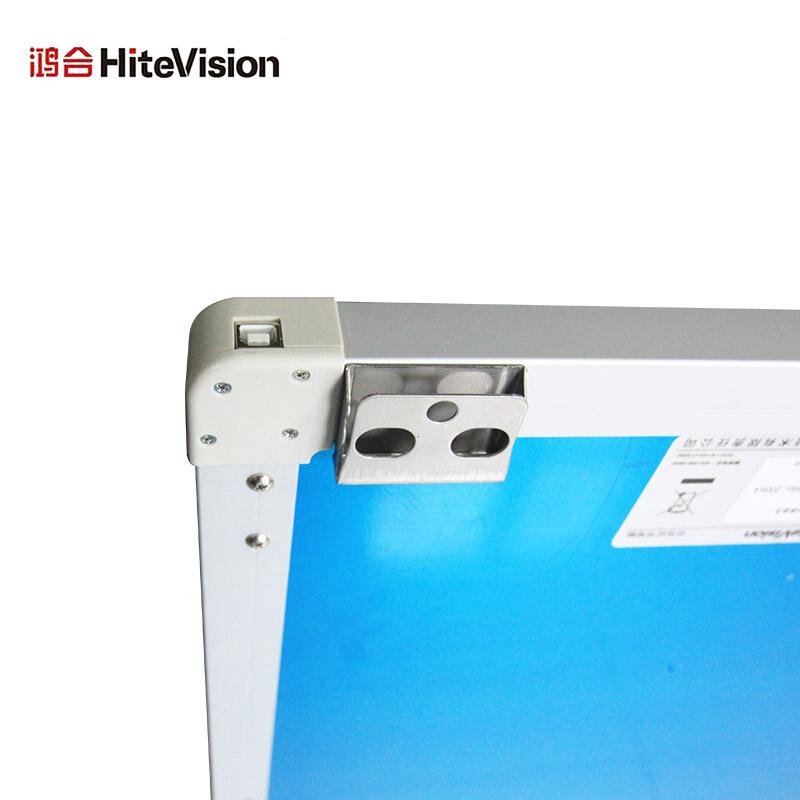 鸿合电子白板HV-i583/i888多媒体教学培训红外交互式电子白板触控