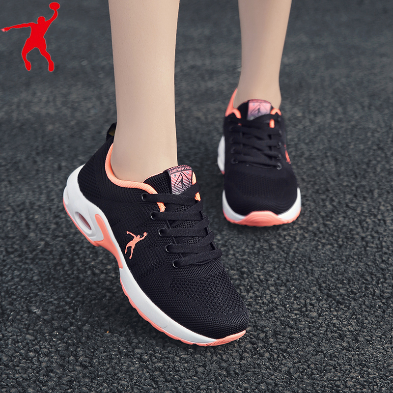乔丹 格兰春夏季女鞋透气网面防臭运动鞋女学生跑步休闲旅游鞋361