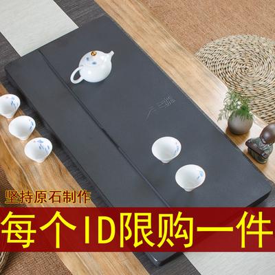 乌金石茶盘石头茶台小茶具套装家用简约天然黑金石材整块茶海大号