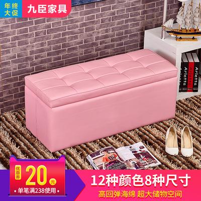 换鞋凳简约现代小创意个性衣帽间试衣间凳子储物服装店沙发凳皮墩