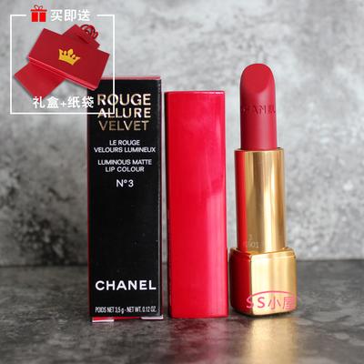 Chanel香奈儿丝绒口红唇膏116限量196唇釉58#154#63#62#N5#N8#57