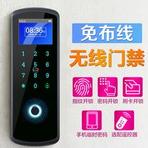 川奇自動門感應門機組整套玻璃平移門電機刷卡自動門指紋自動移門