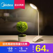 日式led充电护眼台灯学生宿舍书桌学习灯充插两用锂电池调光调色