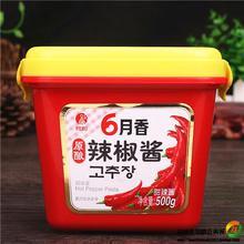 欣和辣椒酱500g韩国风味拌饭酱炒年糕酱石锅拌饭酱韩式火锅甜辣酱