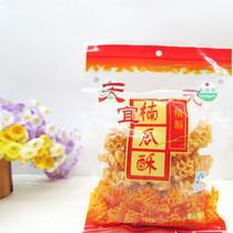 包邮80g种谷物棒芝士味18韩国进口婴儿童零食辅食韩美禾啵乐乐