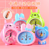 Cartoon alarm clock bunny alarm clock creative cute clock bedside clock student girl personality children's watches wholesale