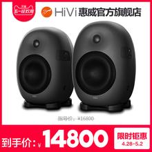 Hivi/惠威 X8 监听hifi音箱 台式电脑电视多媒体2.0有源书架音响