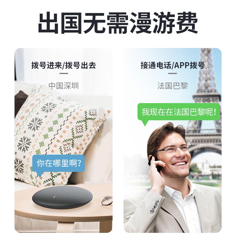 IKOS苹果皮双卡双待iPhoneX/8/7/6/iPad三卡三待免出国漫游费副卡