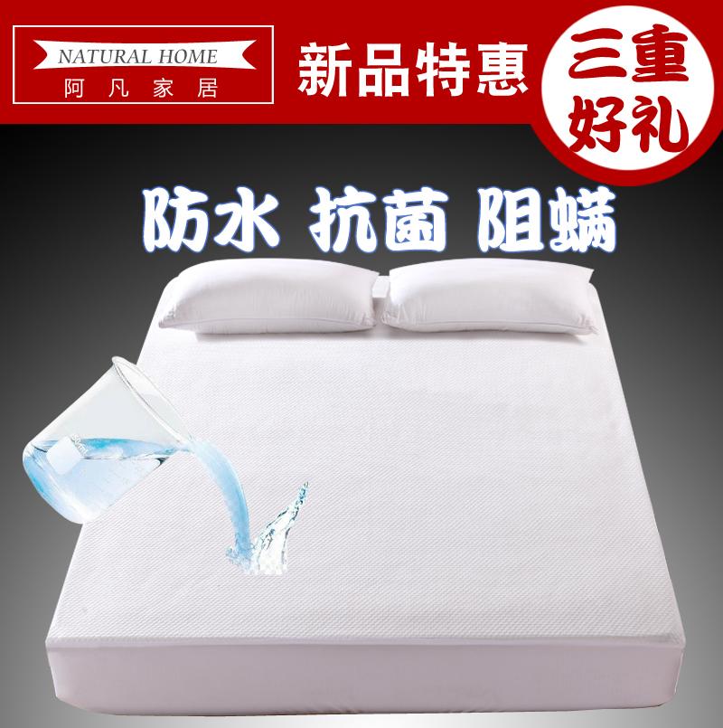 床垫罩防螨