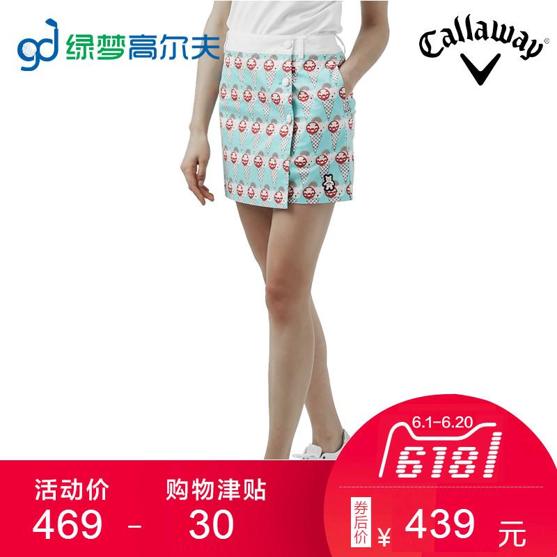 卡拉威高尔夫服装女时尚半身裙短裙休闲裤裙运动裙小熊系列裙子