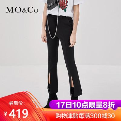 MOCO秋季新品简约开衩纯色休闲裤MA183PAT113 摩安珂