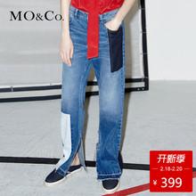 MOCO不规则深浅拼接散脚口洗水直筒休闲宽松牛仔裤女MA172PAT415