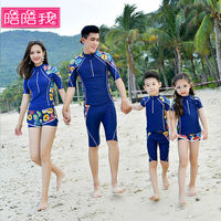 Parent-child swimwear family wear new family of three mother and daughter new female boy baby mother and child sunscreen swimsuit split