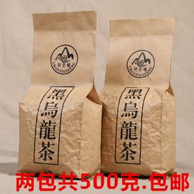 油切黑乌龙茶浓香型特级 炭焙纯乌龙茶叶春茶 正品新茶500g包邮