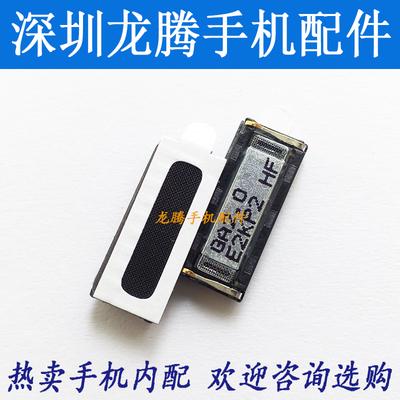 手机听筒 受话器 配件 适用 华为mate8 MT8-TL00 CL00 UL00 TL10