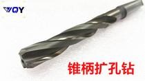 电工改装木质开槽大孔冲击家用扩孔器工业级电钻木工开孔器钻头