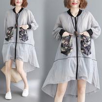夏新大码女装韩版迷彩口袋拼接薄款不规则拉链风衣加肥褶皱防晒衣
