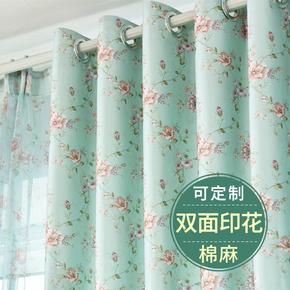 窗帘成品美式田园遮光帘布碎花落地卧室飘窗客厅简约现代定制清新