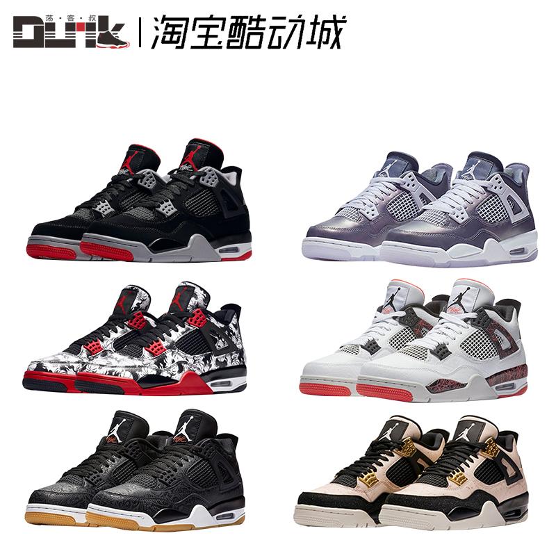 Air Jordan乔AJ4代热熔岩大理石黑镭射涂鸦黑红男女篮球鞋兔八哥