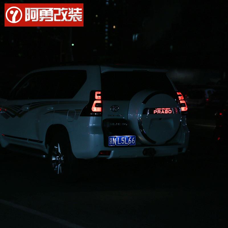 10-18款丰田霸道普拉多后备胎罩刹车灯防追尾led尾灯阿勇改装配件
