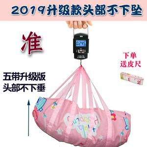 婴儿秤宝宝秤婴儿电子称新生儿体重秤婴儿称医院访视布兜便捷家用