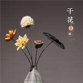 松果小束棉花花束芦苇干莲蓬天然干花混搭家居摆设北欧风现代简约