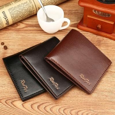 韩版浅咖色钱夹青年学生男士短款夹子软皮男长款超薄PU男式零钱包