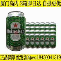 瓶整箱高端啤酒24330ml世涛黑啤爱尔兰进口健力士瓶啤酒